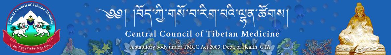Central Council of Tibetan Medicine